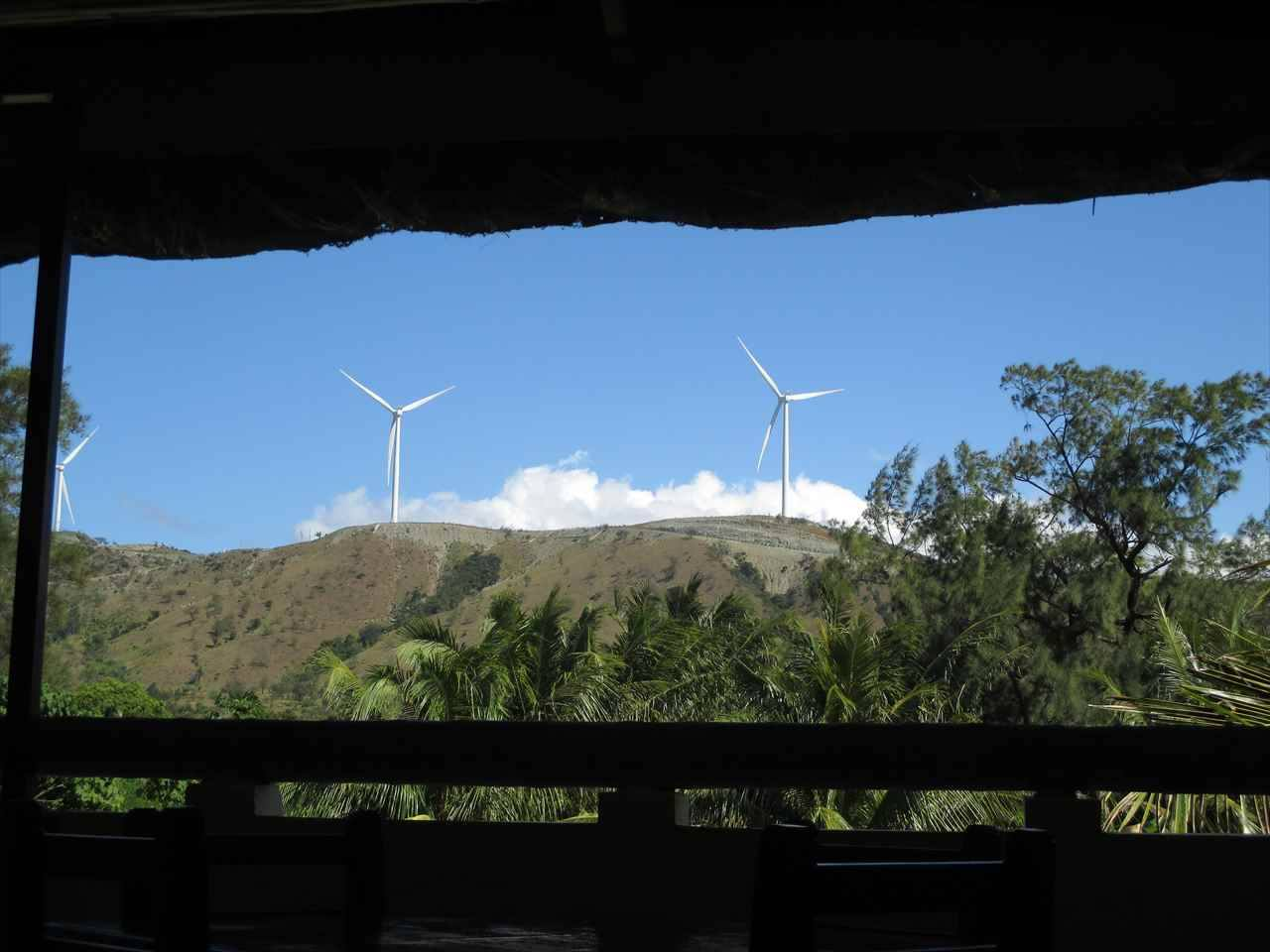 windmills view from the terrace